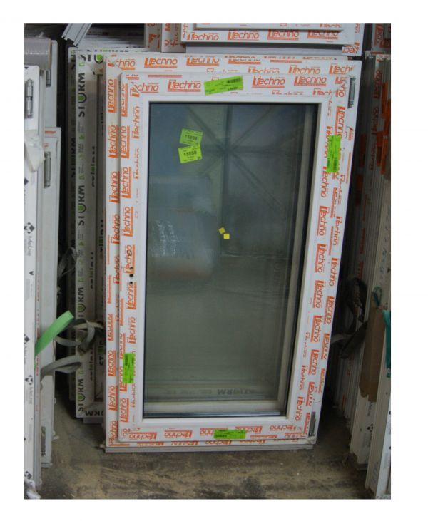 Окно ПВХ 120х70 поворотно-откидное